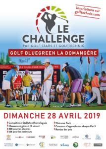 GOLFTECHNIC @ Golf de la Domangère | Nesmy | Pays de la Loire | France